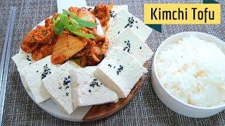 How to Make Tofu Kimchi | 두부김치