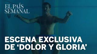 Escena de 'Dolor y gloria'| Entrevista | El País Semanal