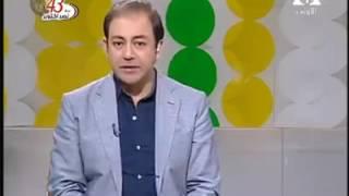 مفاجأة.. التليفزيون المصرى يوجه التحية لـ