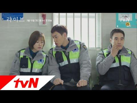 tvN Live (풀버전) 신입 경찰 정유미X이광수의 멘붕의 첫 출근날 180310 EP.0