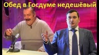Депутат решил показать народу цены в столовой