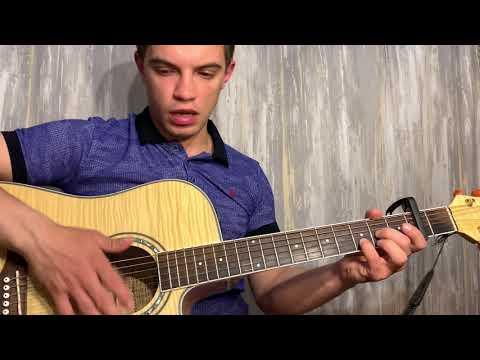 Джаро & Ханза, kavabanga Depo kolibri - Таблетка на гитаре + разбор песни
