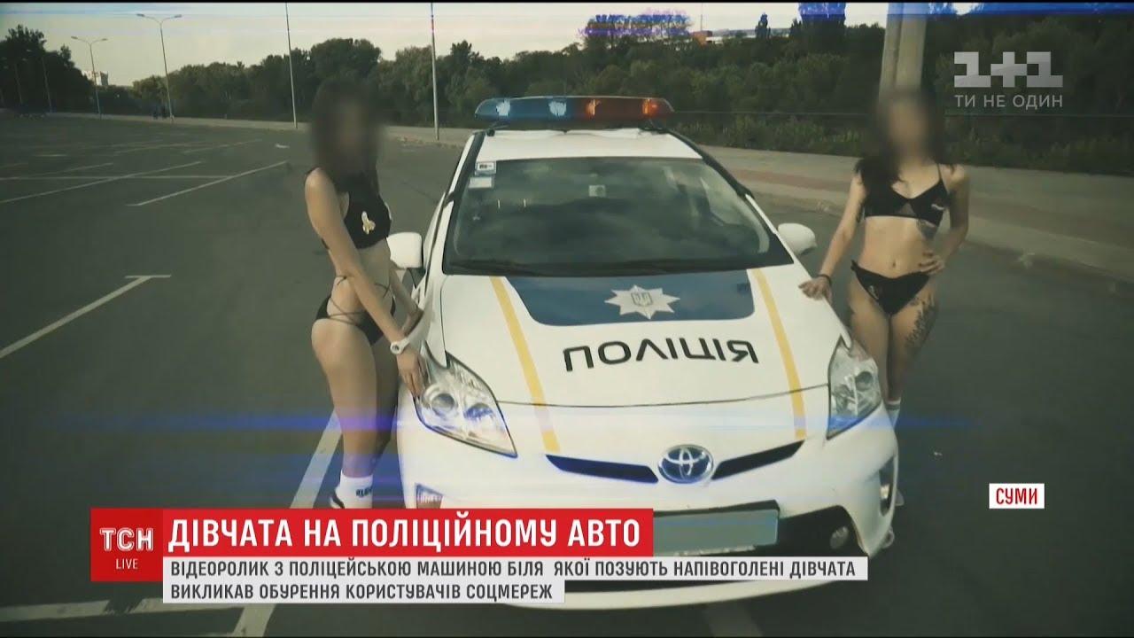 фото голих дівчат біля машин