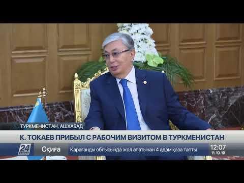 Выпуск новостей 12:00 от 11.10.2019