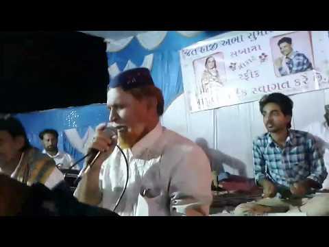 Kutchi jat | Ramju Changal | Kutchi Doko |