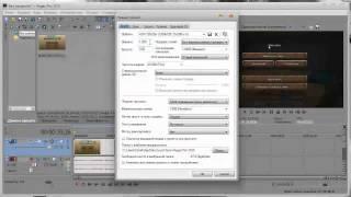 Как записать и смонтировать видео из игры - Видео Урок(Этот ролик рассказывает о том как сделать простой видео ролик записанный из игры. Для работы вам понадобить..., 2012-03-24T13:03:42.000Z)