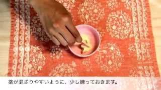 粉薬をアイスに混ぜて飲ませる方法!赤ちゃんが薬嫌いにならない為の工夫♪ 三宅梢子 動画 30