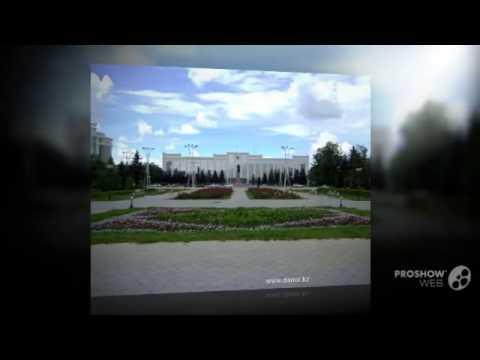 Усть Каменогорск \ Отели \ Отдых \ Фото \ Туры \ Путёвки