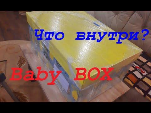 Baby BOX Пакунок маляти ВИДЕО ДЛЯ МОЛОДЫХ РОДИТЕЛЕЙ