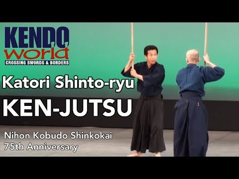 Tenshin Shoden Katori Shinto-ryu Kenjutsu