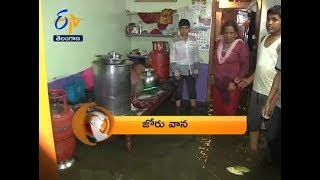 Telangana | 23rd June 2018 | 7:30 AM ETV 360 News Headlines