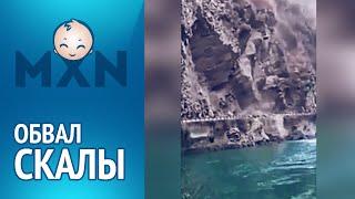 Наживо. Обвал скалы в Индии (Смотреть видео онлайн HD)