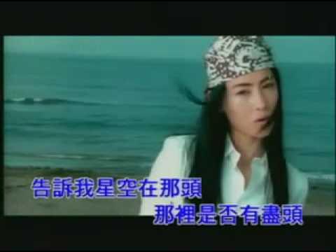 YouTube - Xing Yu Xin Yuan.flv