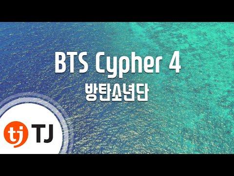 [TJ노래방] BTS Cypher 4 - 방탄소년단(BTS) / TJ Karaoke