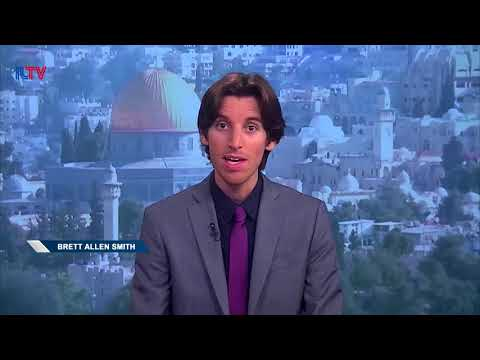 Your News From Israel- April 24, 2018