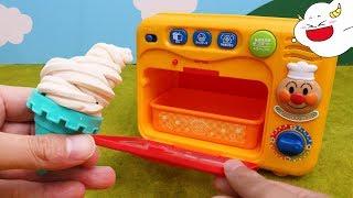 アンパンマン チン!してできあがり おしゃべりオーブンレンジで粘土お料理おままごと! アイスをいれると・・・!? おもちゃ アニメ★サンサンキッズTV★