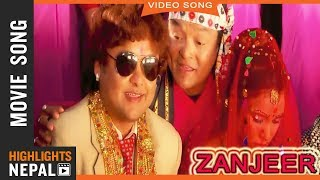 Kina Manchhe Mayama | Nepali Movie ZANJEER HD Song