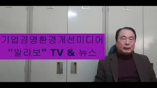 (사)한국방역협회발대식리포트
