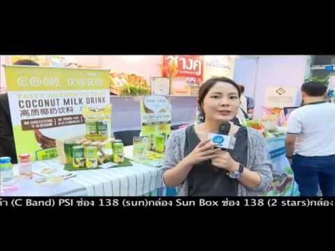 รีวิวงานแสดงสินค้าธุรกิจค้าปลีก RetailEX ASEAN 2016 เปิดเจรจาทางธุรกิจ  25 – 27 ส.ค.59