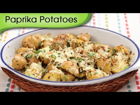Paprika Potatoes - Quick Easy To Make Homemade Appetizer Recipe By Ruchi Bharani