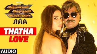 Thatha Love Full Song || AAA Songs || STR, Shriya Saran, Tamannaah, Yuvan Shankar Raja