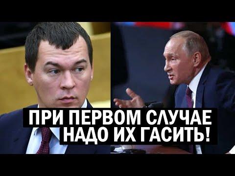 Срочно - План Путина с банщиком Жириновского Дегтяревым провалился - новости