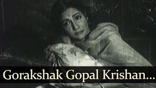 Gorakshak Gopal Krishan - Gopal Krishna Songs - Jayashree - Rajan Haksar - Mahendra Kapoor