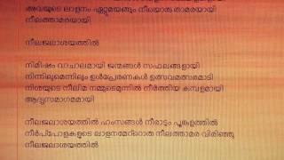 Neela Jalashayathil