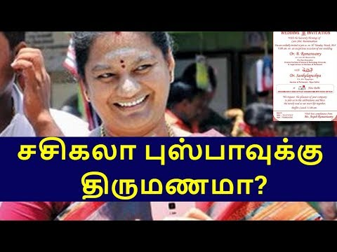 social media sasikala pushpa will marry  second  marriage tamilnadu political news live news tamil