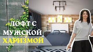видео Кухня в стиле лофт в квартире: выбор мебели, особенности и отделочные материалы