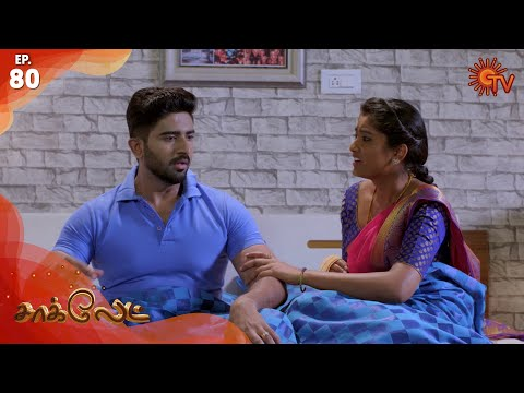 Chocolate - Episode 80 | 25th March 2020 | Sun TV Serial | Tamil Serial