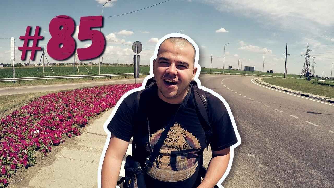 #85 Przez Świat na Fazie – Powrót – Gruzja, Rosja, Czeczenia
