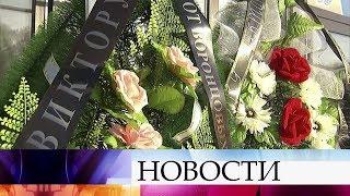 Магнитогорск прощается с погибшими при обрушении подъезда жилого дома.
