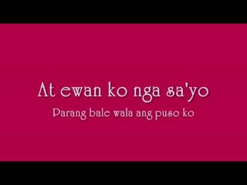 Kung Ako Na Lang Sana By:Sarah Geronimo.(edz)
