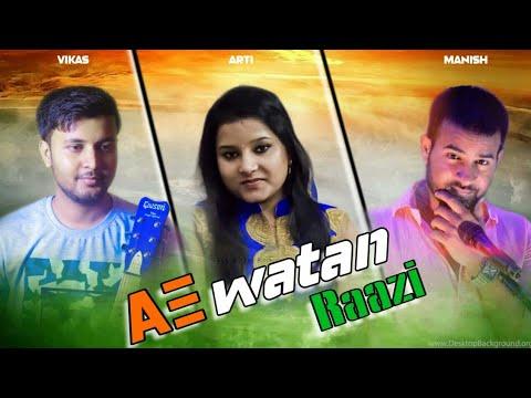 ae-watan-|-raazi-|-arijit-singh-|-vikas-|-manish-|-arti-|-independence-day-special-|-patriotic-song