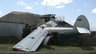 Следователи выясняют причины авиапроисшествия в Чеченской республике.