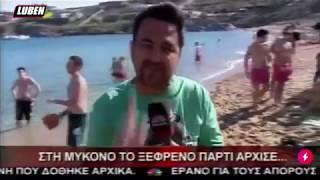 Αντίο Ρεπόρτερ Τσίλι | Luben TV