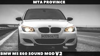 BMW M5 E60 Sound mod v2 [MTA Province] Resimi