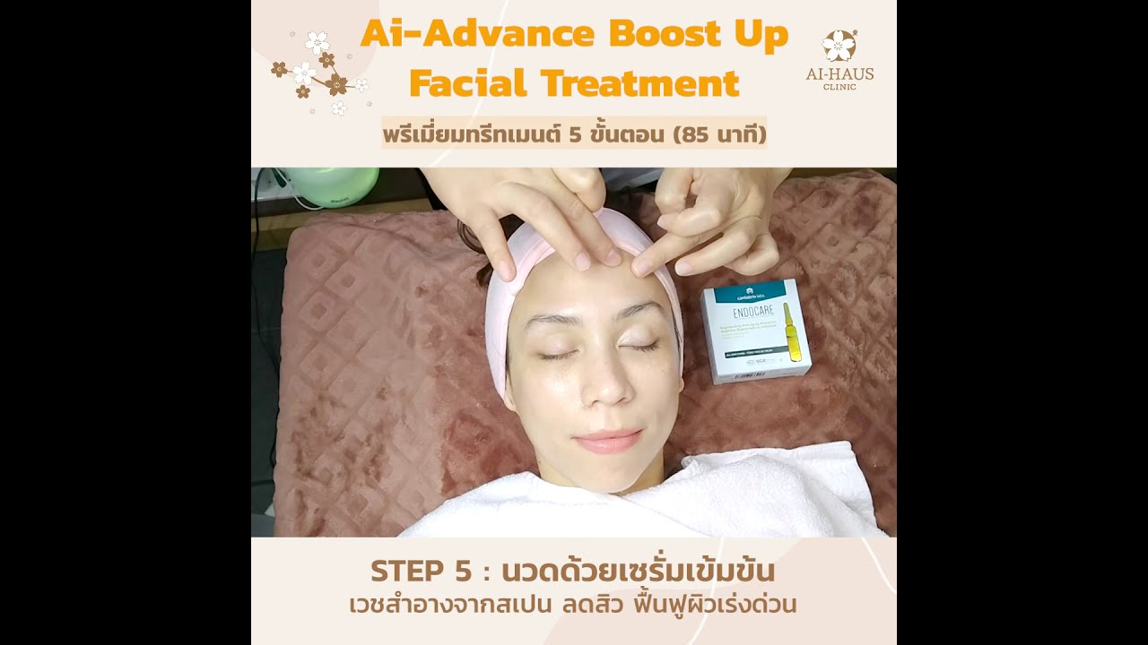 ✨Ai-Advance Boost Up Facial Treatment