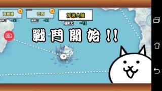 新手日記29天 未來篇1 浮游大陸 ^^貓咪大戰爭^^