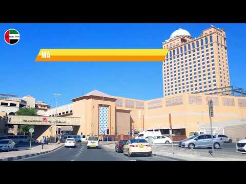 AL BARSHA | DUBAI | MALL OF EMIRATES | MEDIA CITY | PART ONE
