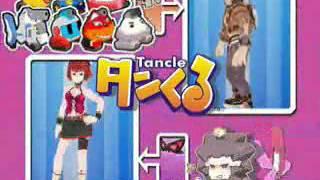 タンくるTancle (Tancle Online)