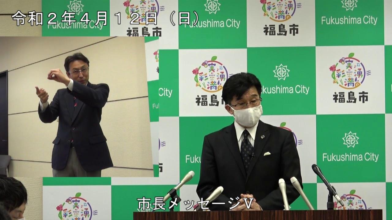 福島 県 記者 会見