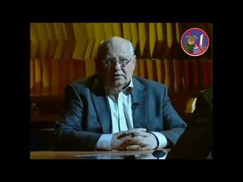 Горбачев про Карабаский конфликт и об истоках национальных проблем в СССР