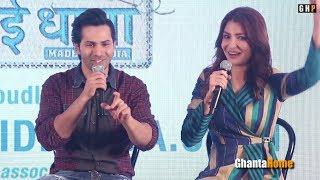 Anushka Sharma talking about mario meme