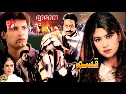 QASAM (1993) -