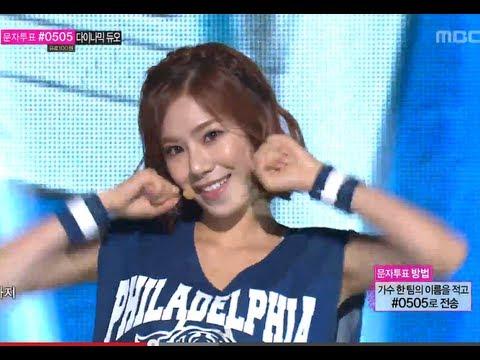 음악중심 - Stellar - Study, 스텔라 - 공부하세요 Music Core 20130720
