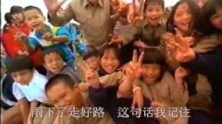 虽未亡国,但已忘国-中华民国才是祖国 thumbnail