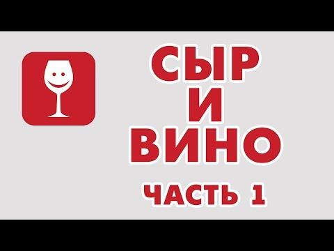 Фестиваль Сыр и Вино. Винная деревня. Анапа. Часть 1.