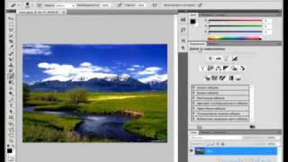 Общий обзор Adobe Photoshop CS5. Новое в Adobe Photoshop CS5